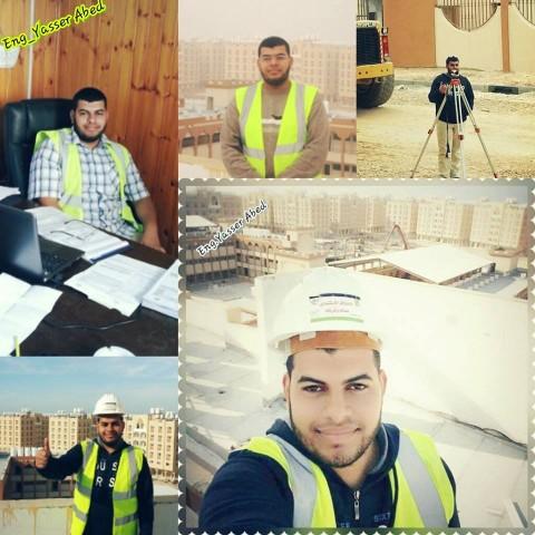 خلال عملي كمهندس في إنشاء أكبر مدينة سكنية في قطاع غزة