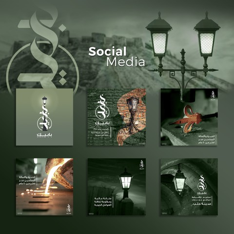 تصاميم سوشل ميديا لشركة فوانيس انارة