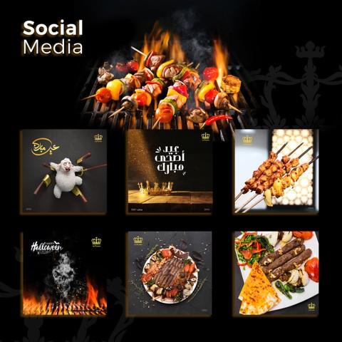 """تصاميم سوشل ميديا لمطعم مشاوي """"اضغط لمشاهدة المزيد"""""""