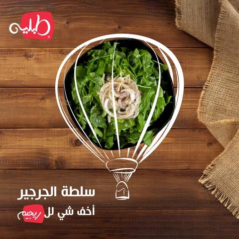 تصميم سوشل ميديا ابداعي لمطعم وجبات سريعة
