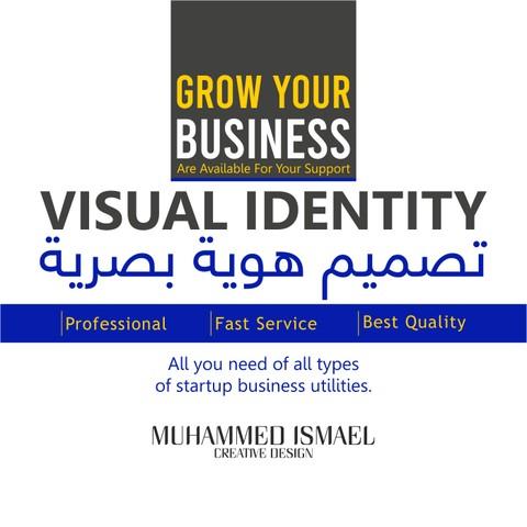 تصميم هوية بصرية VISUAL IDENTITY