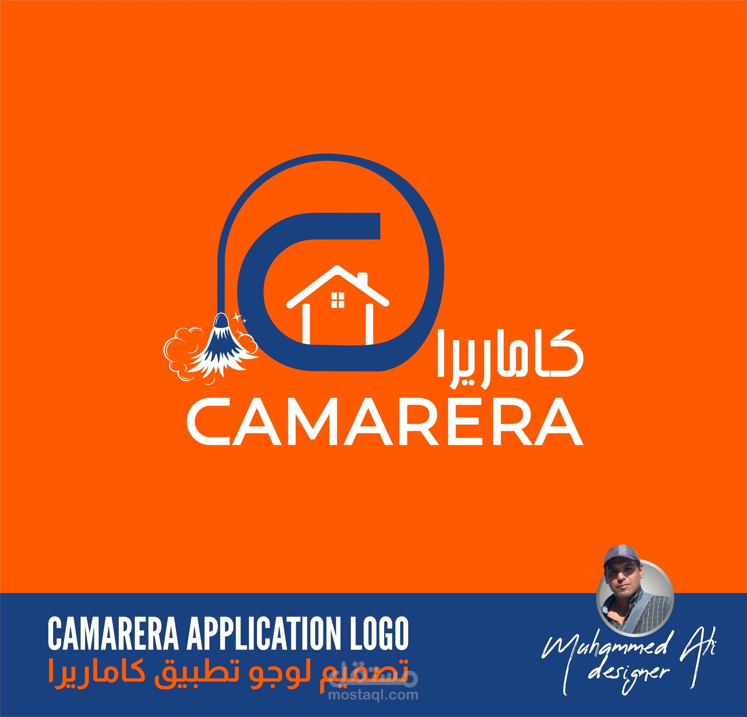 تصميم شعار تطبيق كاماريرا