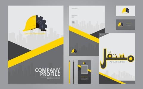 تصميم لشركة بناء
