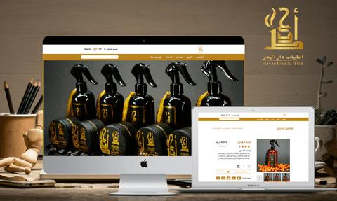 متجر اطياب دار الحر الكويتي(uiux web design)