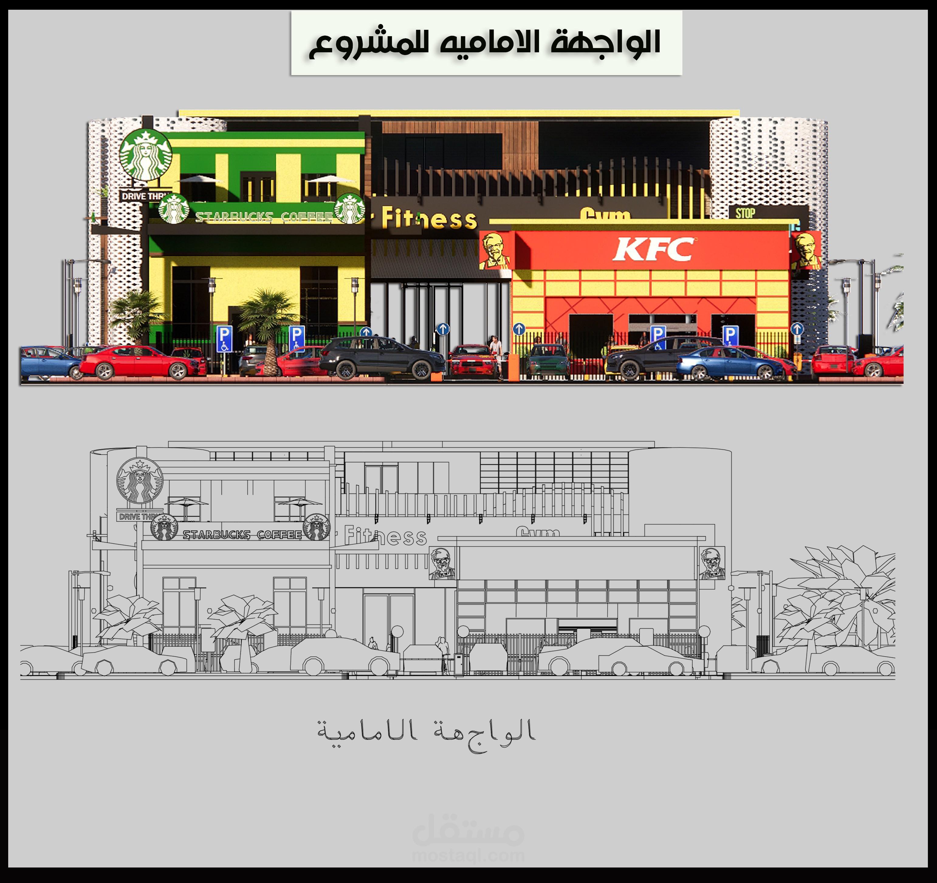 مخططات تنفيذيه لمجمع محلات تجاري وجيم