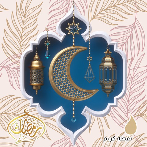 عروض شهر رمضان 2021