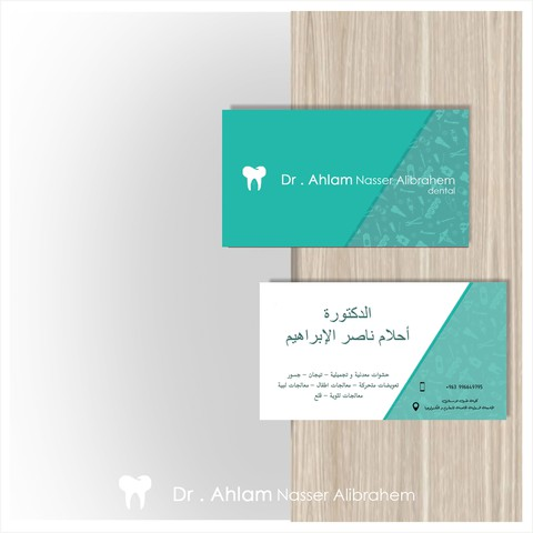 تصميم بطاقة العمل - Business card design