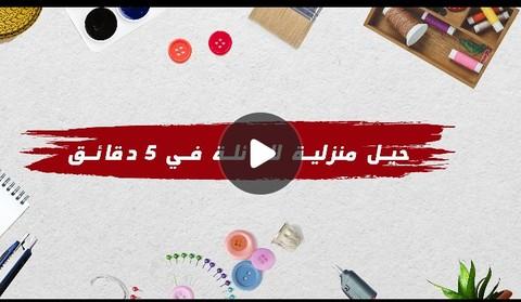 إنترو قناة يوتيوب