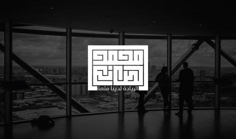 تصميم شعار بالخط الكوفي المربعي