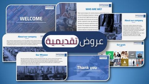 عرض تقديمي (EN)- شركة مقاولات في المملكة العربية السعودية - تعريف بالشركة -