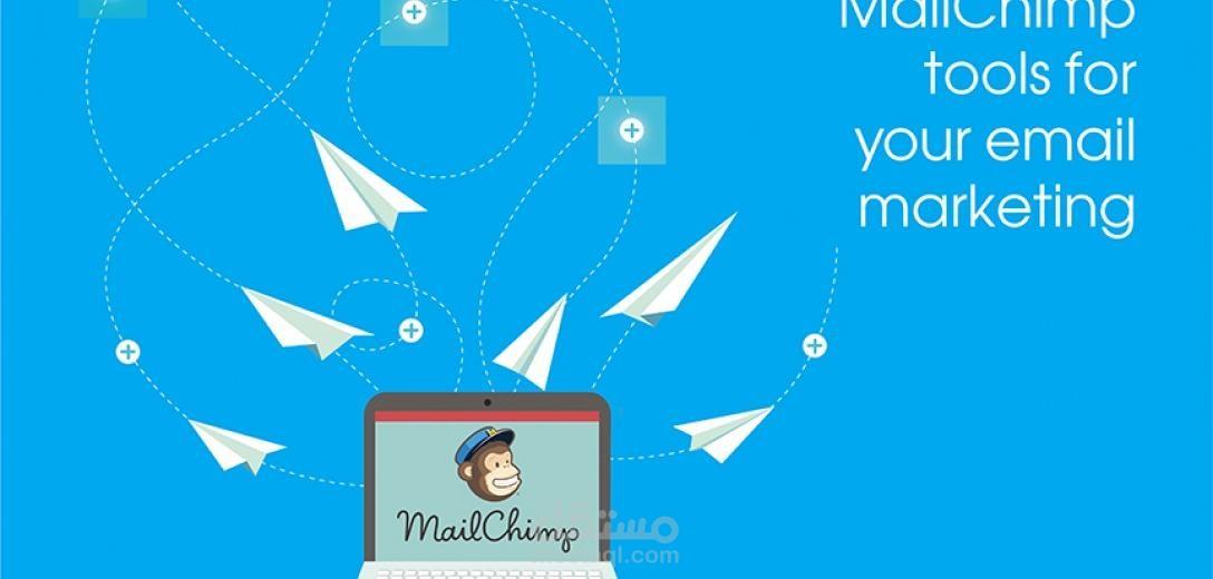 تسويق الكتروني بالايميلات Email Marketing