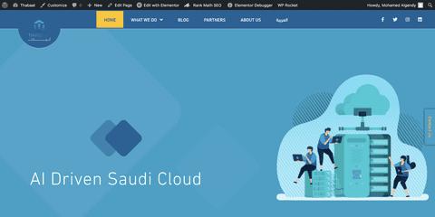موقع تعريفي لشركة سعودية باللغتين العربية والانجليزية