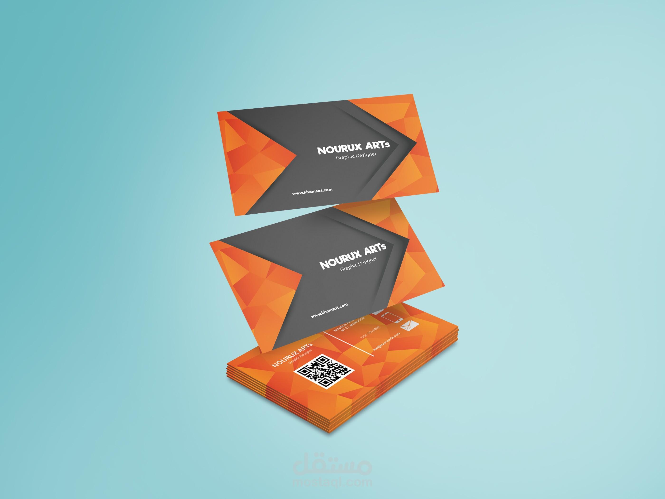 تصميم بطاقات الأعمال | Business Cards