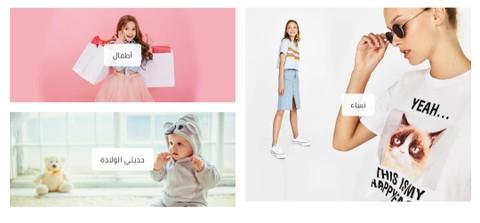 تصميم متجر لبيع الملابس وتسويقه على منصات التواصل الاجتماعي