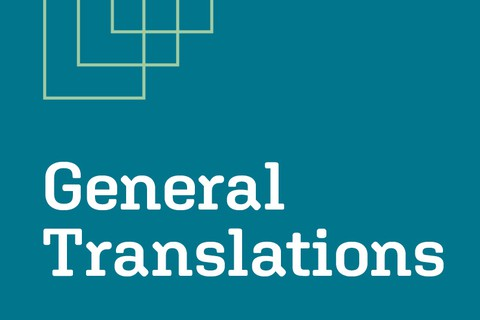 ترجمة عامة