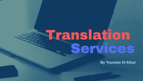ترجمة مقال من اللغة العربية إلى اللغة الفرنسية