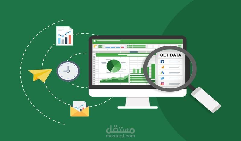 البحث عن بيانات شركات وإدخالها إلى برنامج Excel